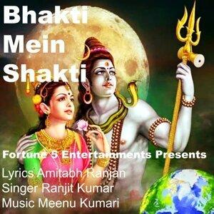 Ranjit Kumar 歌手頭像