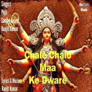 Sanjay Anand, Ranjit Kumar, Puja 歌手頭像