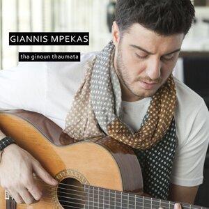 Giannis Mpekas 歌手頭像