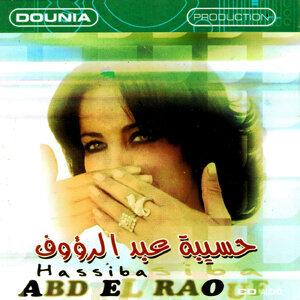 Hassiba Abd El Raouf 歌手頭像