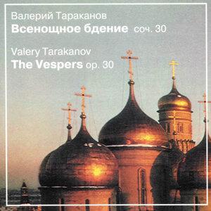 The State Academic Moscow Chorus, Valeri Maximov 歌手頭像