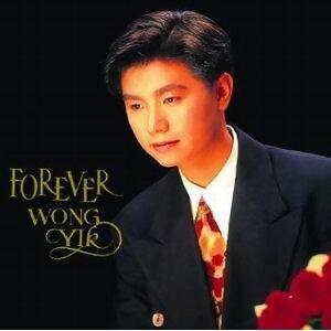 黃翊 (Ciyk Wong) 歌手頭像