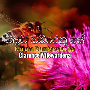 Indrani Perera, Clarence Wijewardena 歌手頭像