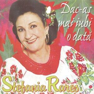 Stefania Rares 歌手頭像