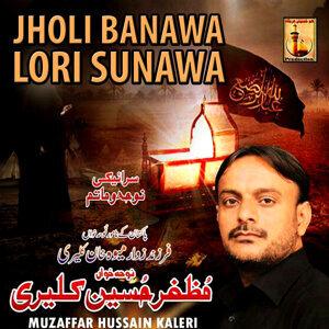 Muzaffar Hussain Kaleri 歌手頭像