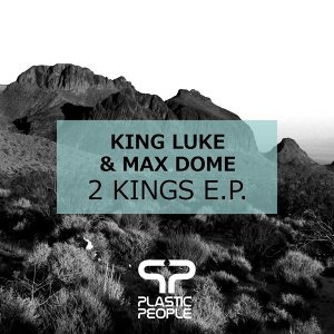 King Luke & Max Dome 歌手頭像