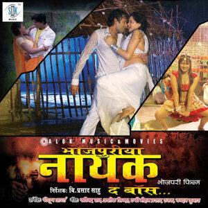 Piyush Arya 歌手頭像