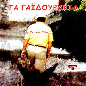 Michalis Zabetas 歌手頭像