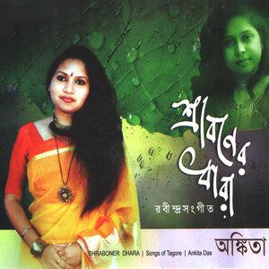 Ankita Das 歌手頭像