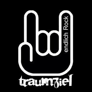 Traumziel 歌手頭像