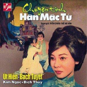 Ut Hien, Bach Tuyet, Kim Ngoc & Bich Thuy feat. Trang Bich Lieu & Van Chung 歌手頭像