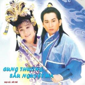 Thanh Duoc, Bach Tuyet, Hung Cuong & Thanh Nga 歌手頭像