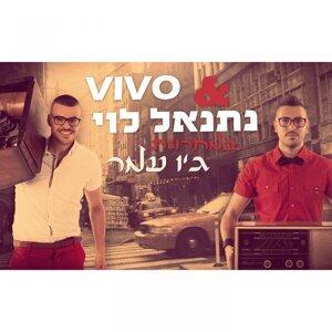 Netanel Levi, VIVO 歌手頭像