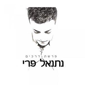 Netanel Peri 歌手頭像