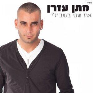 Matan Azran 歌手頭像