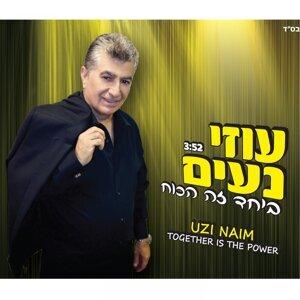 Uzi Naim 歌手頭像