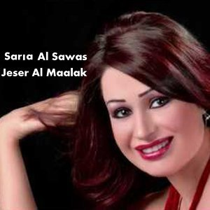 Sarya Al Sawas 歌手頭像