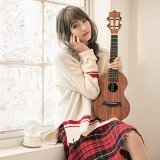 朱主爱 (Joyce Chu)