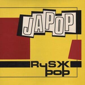 Japop 歌手頭像