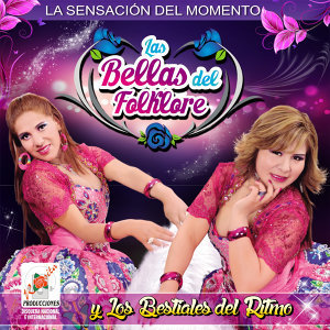 Las Bellas del Folklore 歌手頭像