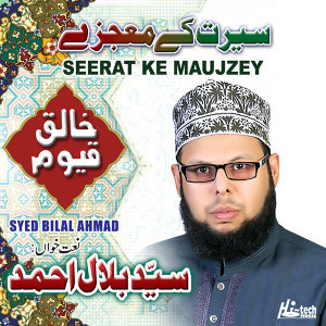 Syed Bilal Ahmad 歌手頭像