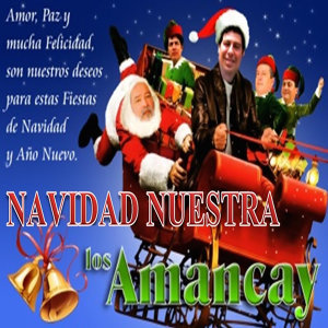 Los  Amancay 歌手頭像
