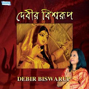 Saraswati Majumder 歌手頭像