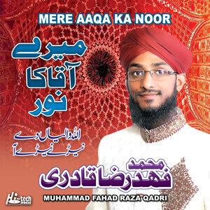Muhammad Fahad Raza Qadri 歌手頭像