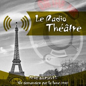 Pierre Christian Renard, Pierre Larquey, Jean Jacques Aslanian 歌手頭像