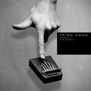 Thing Kong 歌手頭像