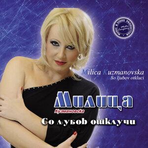 Milica Kuzmanovska 歌手頭像
