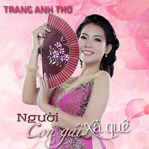 Trang Anh Tho 歌手頭像