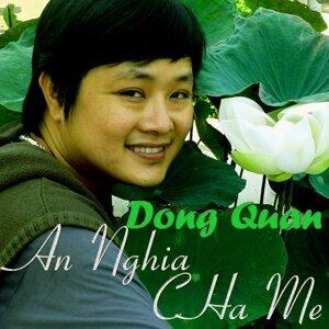 Dong Quan 歌手頭像