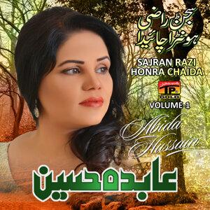 Abida Hussain 歌手頭像