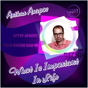 Arthur Arapov 歌手頭像