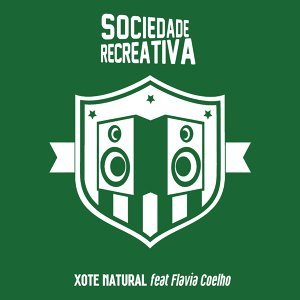 Sociedade Recreativa 歌手頭像