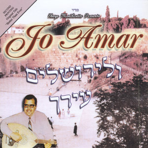 Jo Amar 歌手頭像