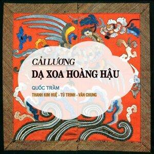 Quoc Tram, Thanh Kim Hue, Tu Trinh & Van Chung 歌手頭像