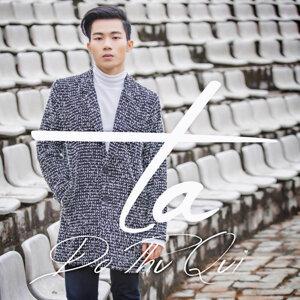 Đỗ Phú Quí 歌手頭像