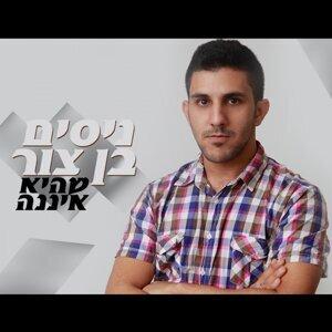 Nissim Ben Tzur 歌手頭像