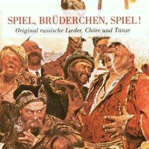 Boris Rubaschkin, F. Bilek Ensemble 歌手頭像