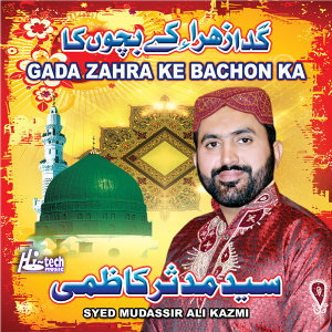 Syed Mudassir Ali Kazmi 歌手頭像