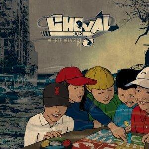 Cheval de 3 歌手頭像