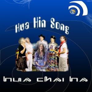 Hua Chai Ha 歌手頭像