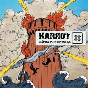 Karrot 歌手頭像