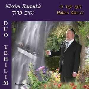 Duo Tehilim with Nissim Baroukh 歌手頭像