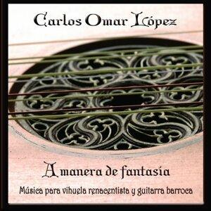 Carlos Omar López 歌手頭像