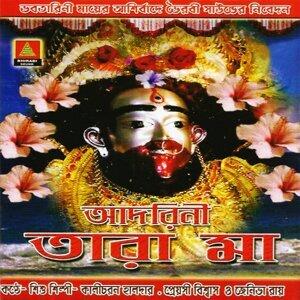Prayshi Biswas, Kali Charan Halder, Janiva Roy 歌手頭像