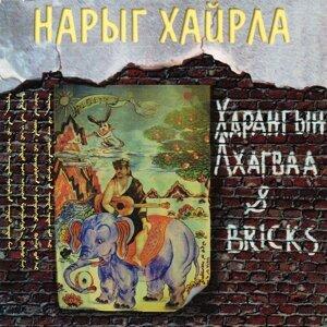 Harangiin Lhagvaa, Bricks 歌手頭像
