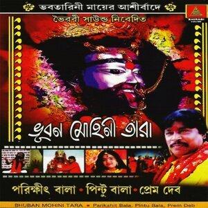 Parikshit Bala, Prem Deb, Pintu Bala 歌手頭像